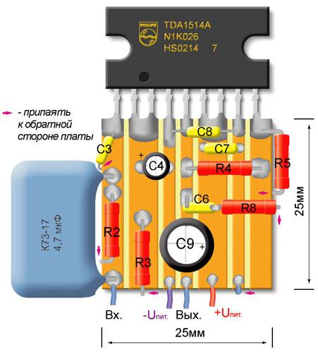 Усилитель звука на микросхемах